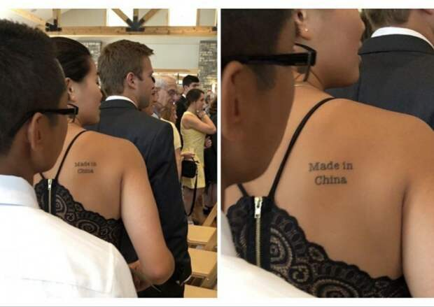 Татуировка китаянки