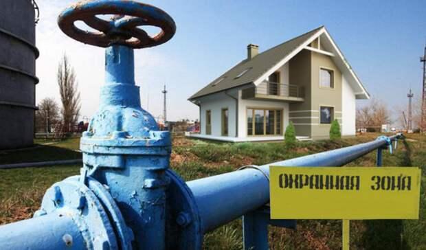 ВСРФ: Незнал огазовой трубе— дом можешь несносить