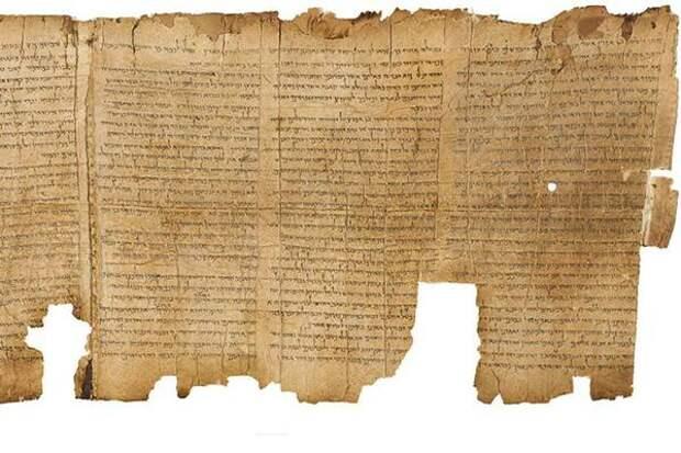 Свитки Мертвого моря могли создаваться одновременно несколькими писцами