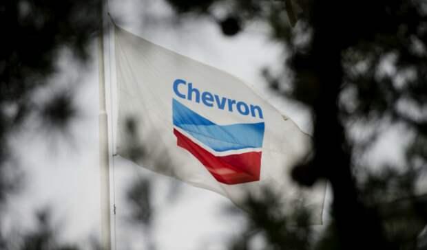 Всамые дорогие нефтекомпании США пробилась Chevron