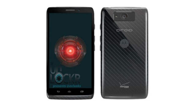 Motorola представит прочный телефон Droid Ultra