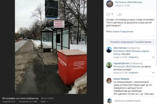 Ремонтные работы на Леонова завершатся 12 марта