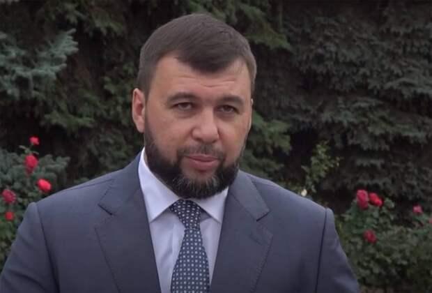 Пушилин приказал перенести начало операции по ликвидации укреплений ВСУ под Горловкой