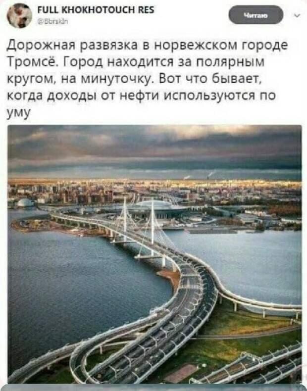 Это вид с Васильевского острова на Газпром-арену, Питер ))