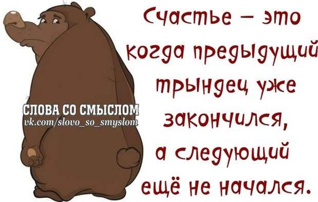 5672049_1382321859_frazochki1 (604x384, 51Kb)