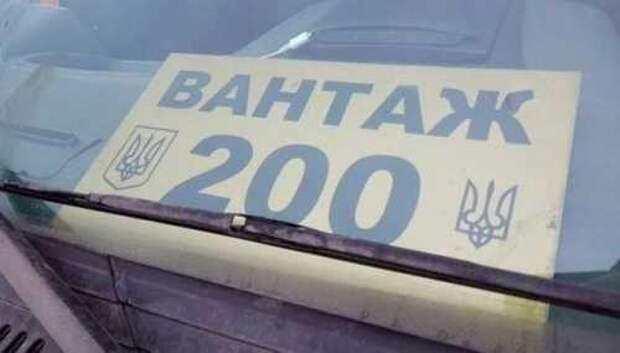 Война на Донбассе: ВСУ ждут тяжёлые последствия