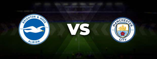 Брайтон энд Хав Альбион — Манчестер Сити: прогноз на матч 23 октября 2021