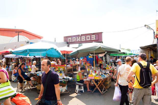 http://vladmuz.narod.ru/travel_photos/odessa/privoz/01.jpg