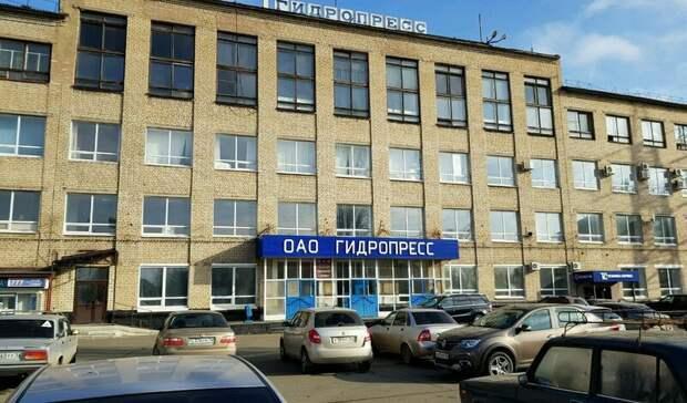 """Оренбургский завод """"Гидропресс"""" в 4 раз увернулся от процедуры банкротства"""