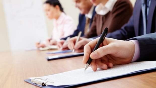 Комиссия по решению споров по кадастровой оценке заработала в Подмосковье