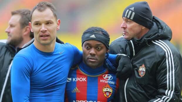 Вагнер Лав рассказал, почему не общается с бывшими партнерами по ЦСКА