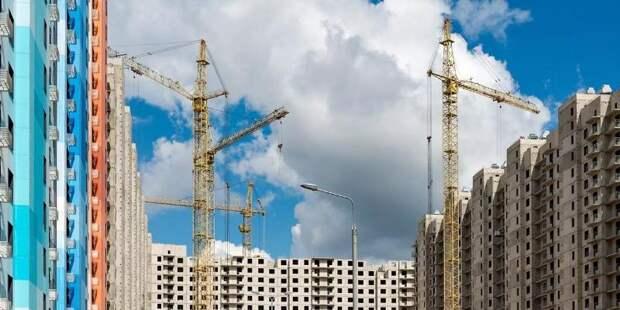 Mos.ru назвал услуги в сфере строительства самыми востребованными