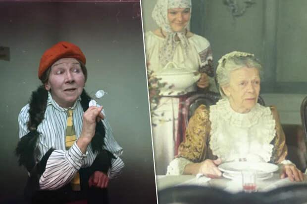 Татьяна Пельтцер, Рина Зеленая иеще 5 звезд, гениально игравших бабушек