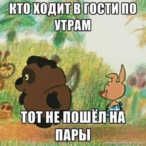 1347584568_kartinki-prikoly-11