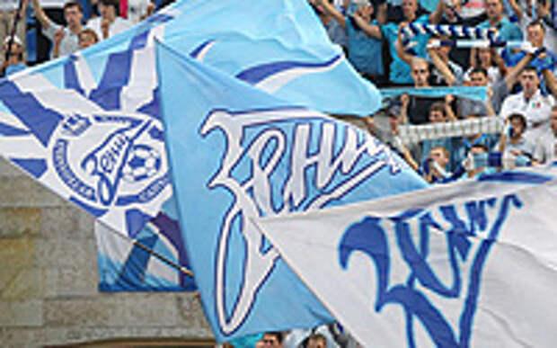 Перфоманс болельщиков «Зенита» вошел в топ-10 футбольных шоу в мире