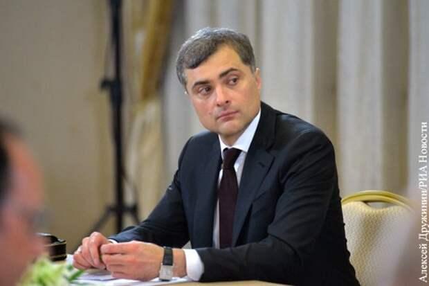 Сурков: Гражданскую войну на Украине остановила Россия