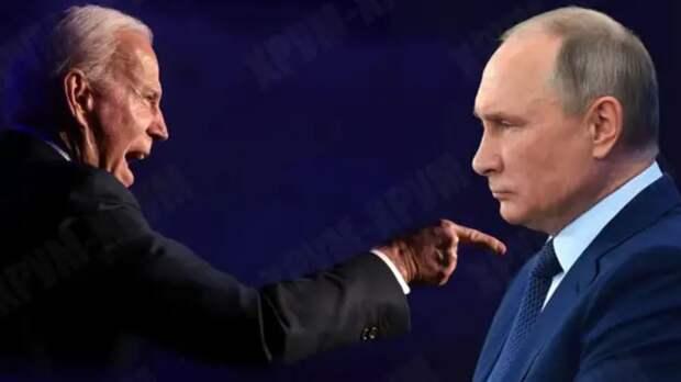 Ну всё, Россия, теперь держись крепче