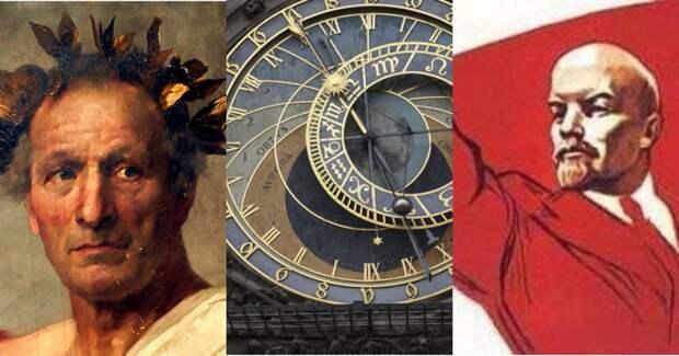 """Все врут календари: 100 лет назад Россия начала жить по """"новому стилю"""""""