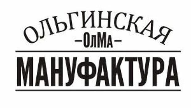 Сделано в Ольгино