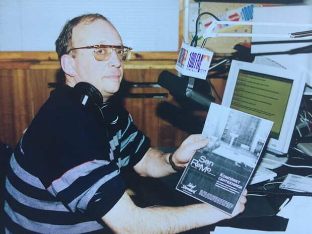 Леонид Вениаминович Володарский (фотография середины 1990-х)