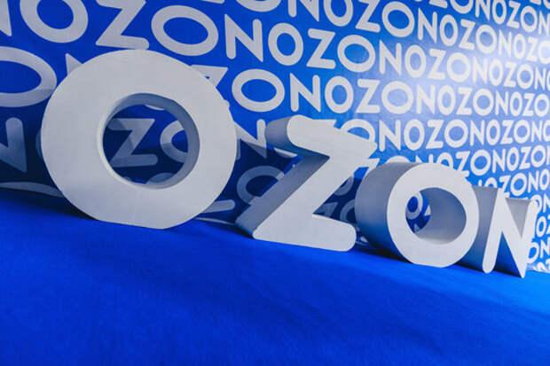 Торги расписками Ozon стартуют на Московской бирже 24 ноября