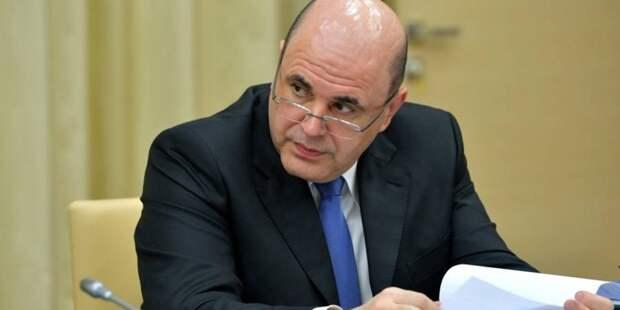 Для Кемеровской области выделят 2 млрд рублей