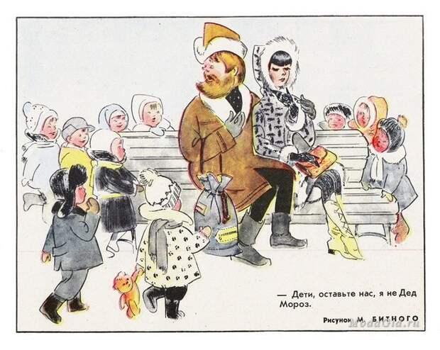 Советские модники в карикатуре СССР, карикатура, мода, сатира, юмор.
