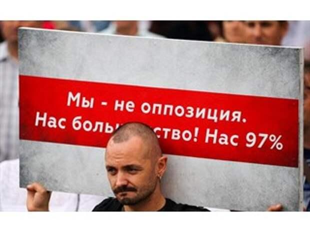 Запад пытается загнать Путина в «белорусский капкан»