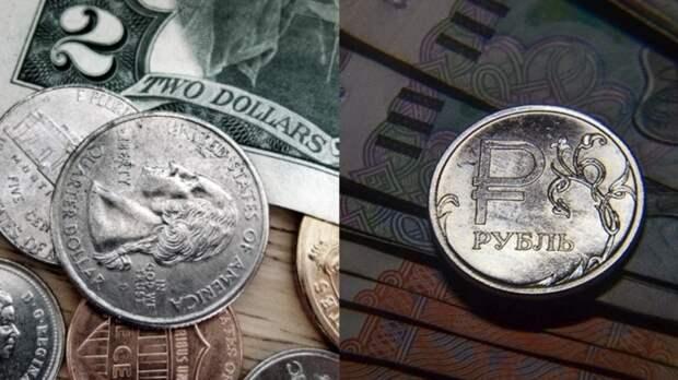 Курс доллара снизился на открытии торгов Мосбиржи