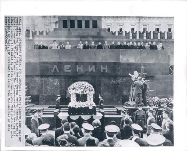 1967. Москва. Похороны космонавта Владимира Комарова на Красной площади