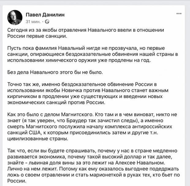 О санкциях в отношении России