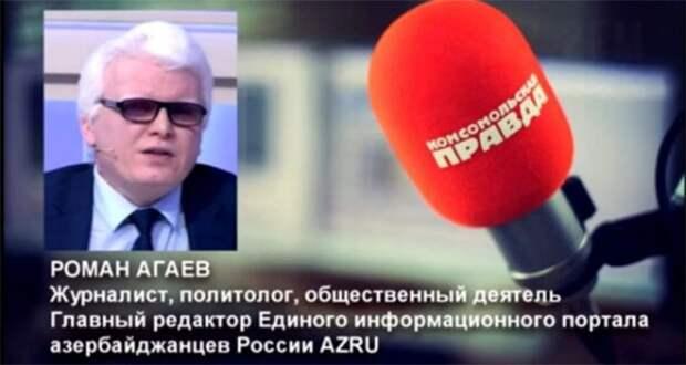 """В Москве арестованы лидеры печально известной азербайджанской группировки """"ВБОН"""""""