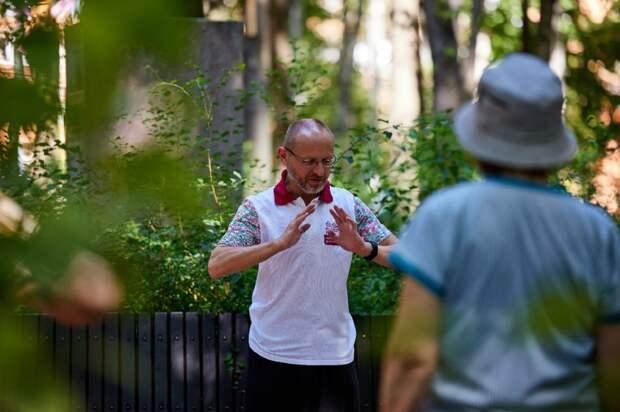 В Бабушкинском парке обновили расписание занятий «Московского долголетия»
