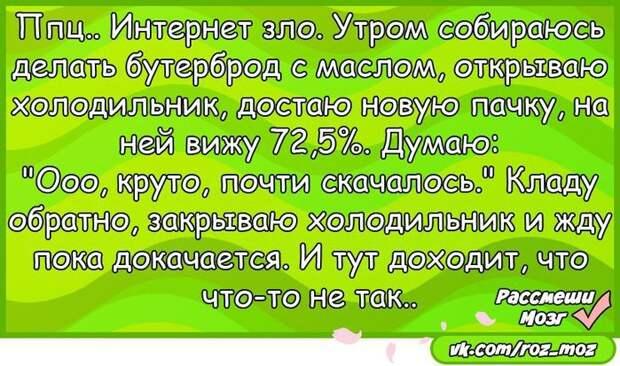 5402287_2569969157 (700x413, 105Kb)