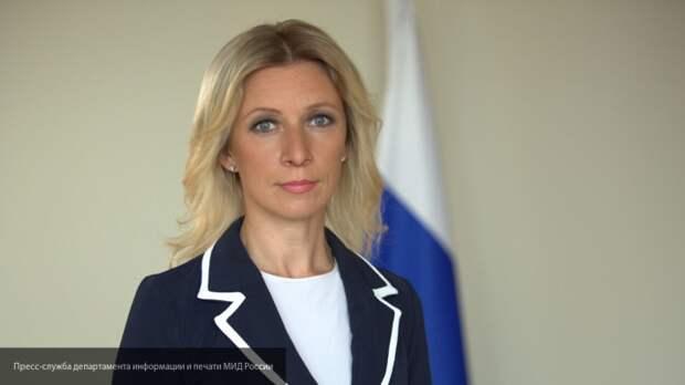 Захарова резко одернула генерала НАТО за слова о России-противнике