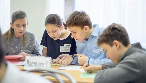 Две команды от лицея №23 победили в городской олимпиаде по математике