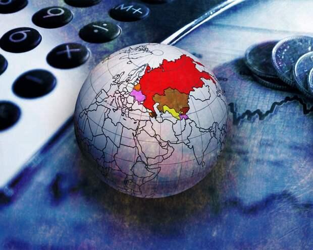 Место России в мире глазами ЦРУ