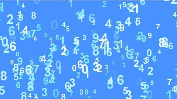 Коды изобилия: какие числа притягивают богатство...