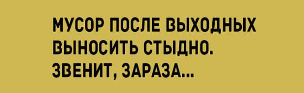 3416556_i_41_ (640x197, 31Kb)