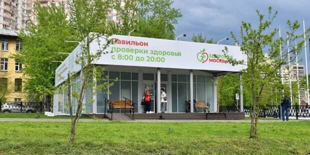 Павильоны «Здоровая Москва» перешли только на вакцинацию и ревакцинацию от COVID-19