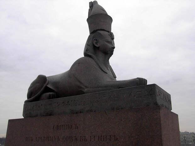 NewPix.ru - Петербургские сфинксы
