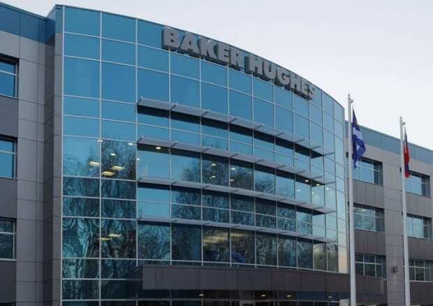 Baker Hughes: Рост сланцевого бурения в США замедляют инвесторы