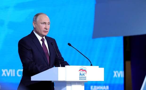 Путин предложил освободить семьи от налога с продажи квартиры