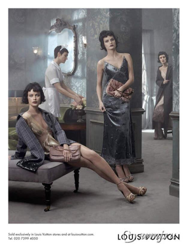Рекламная кампания Louis Vuitton, осень-зима 2013/2014