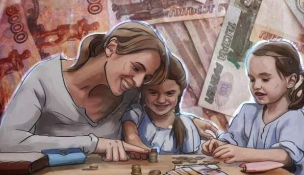 Россиянам рассказали о возможных выплатах на детей после сентября