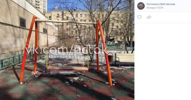 Детскую площадку на Малахитовой починили — управа