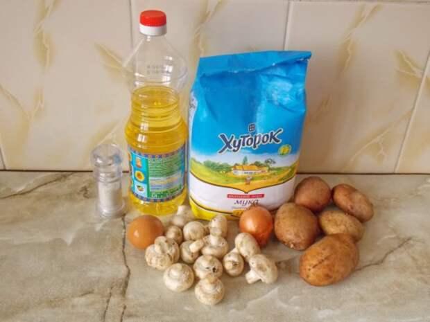 Ингридиенты для приготовления Картофельных зраз с грибами