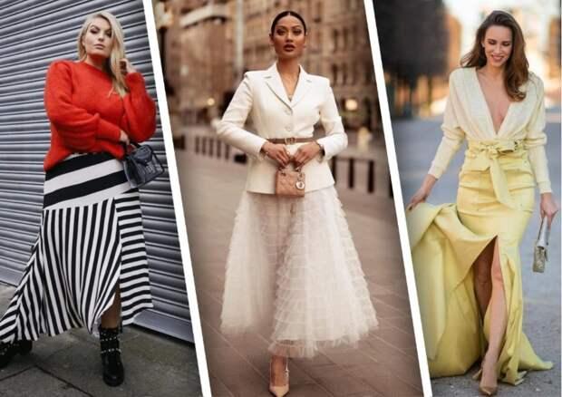 Как и с чем носить длинные юбки осенью