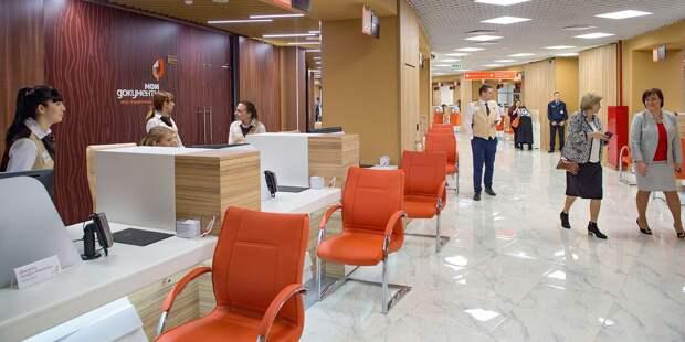 Мэр Москвы открыл флагманский центр госуслуг в Войковском районе
