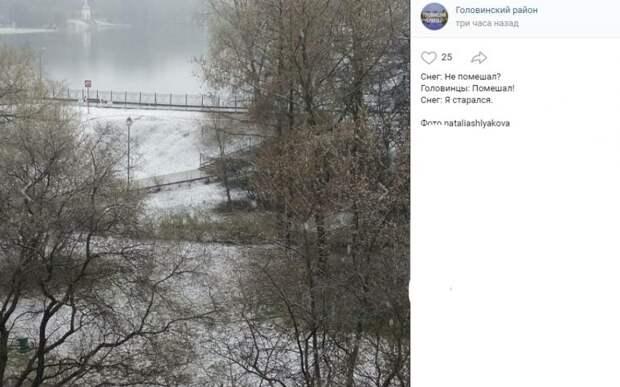 Фото дня: «зимнее» утро в весеннем Головинском